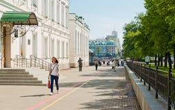 Historisch vierkant in het centrum van Yekaterinburg Stock Foto