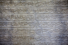 Historische Arabische brieven stock foto