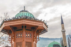 Historische Fontein in Bascarsija, Sarajevo, Bosnië Stock Afbeelding