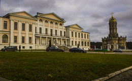 Historische hoeve Dubrovicy Royalty-vrije Stock Foto