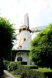 Historische Windmühle, genannt Aeolus Lizenzfreies Stockfoto