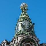 Historische Zanger Company Building, St. Petersburg, Rusland Royalty-vrije Stock Foto's