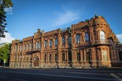 Historischer Backsteinbau der Kunstakademie Stockfotos