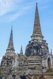 Historischer Park, Si Ayutthaya Phra Nakhon Lizenzfreies Stockfoto