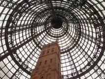 Historischer Schuss-Turm, Melbourne, Australien Stockbild