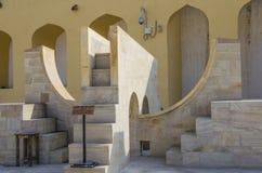Historisches Architekturbauobservatorium Jantar Mantar India Stockbild