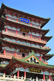 Historisches chinesisches Gebäude - Tengwang-Pavillon Stockfotos