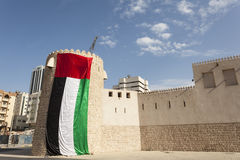 Historisches Fort in Scharjah, UAE Stockbilder