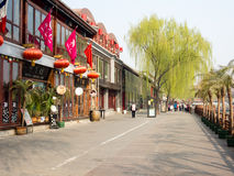 Historisches im Stadtzentrum gelegenes Peking Stockfotos