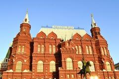 Historisches Museum Lizenzfreies Stockfoto