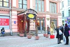 Historisches Museum - der Eingang Stockfotografie