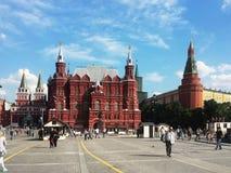 Historisches Museum Roten Platzes des Kremls Moskau Lizenzfreie Stockbilder