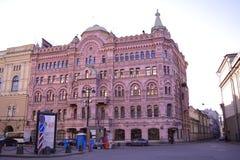Historisches russisches rotes Gebäude Lizenzfreie Stockfotos