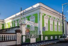 historisk amparobyggnad Royaltyfria Bilder