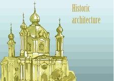 historisk arkitektur Arkivbild
