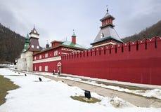 Historisk arkitektur av Moskva Kulturellt och Royaltyfri Bild
