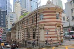 Historisk arkitektur Hong Kong för fransklubba Arkivbild