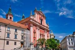 Historisk arkitektur, Ljubljana, Slovenien, Eastern Europe royaltyfri fotografi