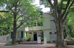 Historisk arkitektur Yamate Yokohama Japan Royaltyfri Fotografi