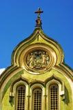 Historisk byggnad (7) Arkivbilder