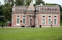Historisk byggnad. Arkivfoto
