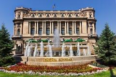 Historisk byggnad för armé i Bucharest Royaltyfria Bilder