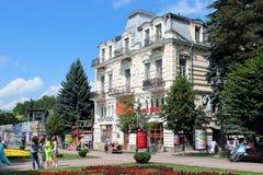 Historisk byggnad i Kislovodsk Royaltyfri Foto