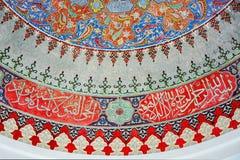 Historisk islamisk garnering, motiv Arkivfoton