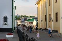 Historisk mitt av Minsk, Vitryssland arkivfoton