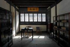 Historisk plats, antik studie av Lu Xun, kinesisk författare Arkivfoton