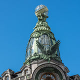 Historisk sångare Company Building, St Petersburg, Ryssland Royaltyfria Foton