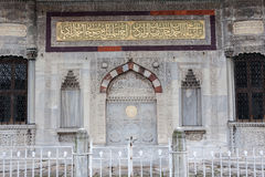Historiska byggande Istanbul Turkiet Arkivfoton
