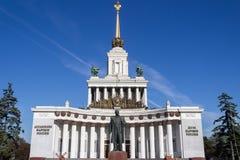 Historiska byggnader av Moskva Arkivfoton