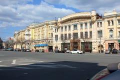 Historiska byggnader i Kharkov Royaltyfri Fotografi