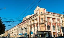 Historiska byggnader i stadsmitten av Voronezh, Ryssland royaltyfri fotografi