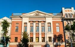 Historiska byggnader i stadsmitten av Voronezh, Ryssland royaltyfri bild