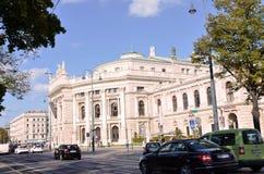 Historiska byggnader i Wien Royaltyfri Fotografi