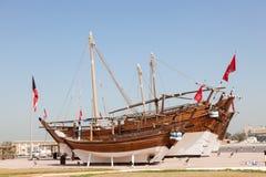 Historiska skepp på det maritima museet av Kuwait Arkivfoton