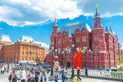 Historiska stora byggnader av Moskva Arkivfoton