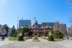 Historiskt gamlaHokkaido kansli i Sapporo, Hokkaido, Japan Detta ställe är den populära handelsresanden tar fotoet royaltyfri fotografi