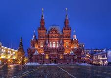 historiskt moscow museum Royaltyfri Bild
