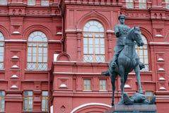 historiskt museum Royaltyfri Fotografi
