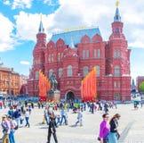 Historiskt museum för tillstånd i Moscow Royaltyfri Bild