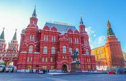 004 - Historiskt museum för tillstånd i Moskva, Ryssland royaltyfria bilder