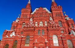 008 - Historiskt museum för tillstånd i Moskva, Ryssland arkivbilder