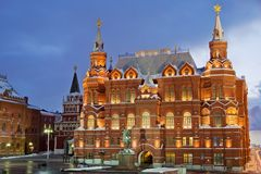 Historiskt museum Moscow Arkivbilder