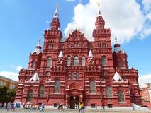 HISTORISKT MUSEUM, MOSKVA, RYSSLAND Royaltyfria Bilder