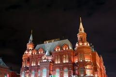 Historiskt museum på röd fyrkant i Moskva Arkivfoton