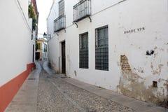 Historiskt område för gata av Cordoba Fotografering för Bildbyråer