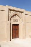 Historiskt Riffa fort i Bahrain Royaltyfri Fotografi